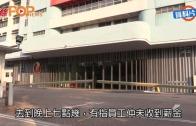 (港聞)TVBuddy駛入亞視廠房 員工繼續無糧出