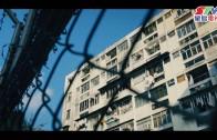 (粵)03/11卡拉O Fillmore排行榜
