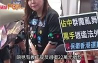 (港聞)李偲嫣被退黨了 傳借錢涉近100萬元