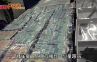 (港聞)警旺角反黑行動拘136人 檢毒品武器