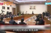 (粵)北韓判美大學生15年勞改 白宮斥有政治目的
