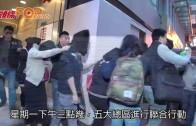 (港聞)西九總區打擊財務中介 拘至少17男24女