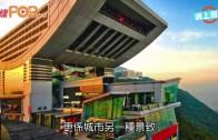 (港聞)最佳旅遊勝地港排18 讚香港有數之不盡美食