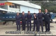 (港聞)截獲21名非法入境者  首次有小人蛇被捕