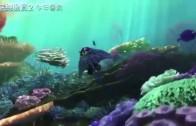 《海底奇兵2》電影預告2