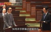 (港聞)楊岳橋開工好戰兢  23條處男點人數