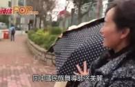 (港聞)王秋北串謀盜竊公帑 罰240小時社服令