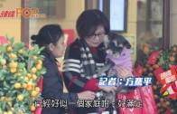 (粵)李司棋攬狗唔要老伴  視愛犬及印傭為家人