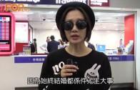 (粵)王君馨將有好消息  認自費機票賀嘉欣