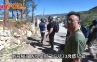 (粵)敘停火觀察團遭炸 中國記者等波及受傷