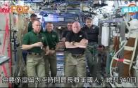 (粵)接近一年太空生活  美俄太空人重回地球