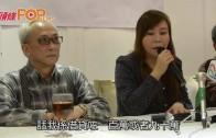 (港聞)李偲嫣否認私吞公款 僅欠五人七十萬