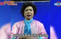 (粵)詹瑞文韓文報新聞 六合彩笑到飆淚