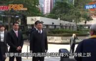 (港聞)劉夢熊繼續留院  律師指已申請上訴