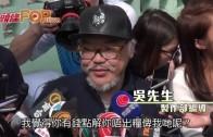 (港聞)「有錢點解唔出糧」  亞視六點熄機又流料