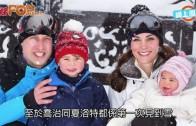 (粵)威廉一家去滑雪  小公主笑露牙仔!