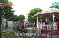 (港聞)香港迪士尼轉盈為虧  行政總裁金民豪辭職
