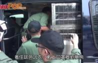 (港聞)劉夢熊着囚衣出院 手戴鐵鏈押上囚車