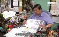 (粵)俞正麟預測樓市將回穩