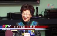 (國)台灣前副總統呂秀蓮記者會