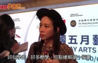 (粵)林嘉欣帶巴黎返香港  大個同囡囡去藝術館