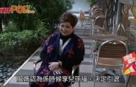 (粵)肥媽半退休環遊世界  怕人在天堂錢在銀行