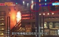 (粵)傳唐安琪被潑易燃液  周六進行第二次手術