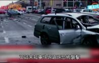 (粵)柏林發生汽車爆炸 一死暫未知是否恐襲