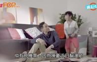 (粵)唔使再賺奶粉錢  陳豪再做爸爸?