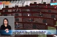 (港聞)蔣麗芸批學生「三無」  曾鈺成大喝請停止發言