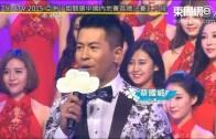 (粵)蔡國威堅決同亞視斷絕關係