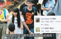(港聞)學民思潮傳解散 網民留言鬧爆「呃錢」