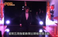 (粵)李治廷爬完冰川  想玩極限運動
