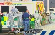 (粵)伊波拉捲土重來 畿內亞兩人陽性反應