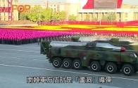 (粵)北韓月內三發導彈 南韓準備面對挑釁