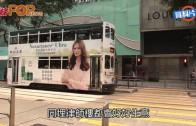 (港聞)李兆基話樓市只會跌三成 批香港經濟唔會衰得耐