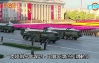 (粵)朝鮮又射五導彈 半月三次未驚過
