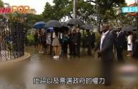(粵)奧巴馬古巴發表演說  稱要埋葬冷戰最後遺物