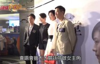 (粵)張家輝撐學友  正構思重口味犯罪片