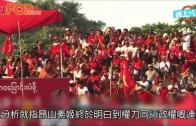 (粵)緬甸全民盟籌組內閣 昂山素姬將出任外長
