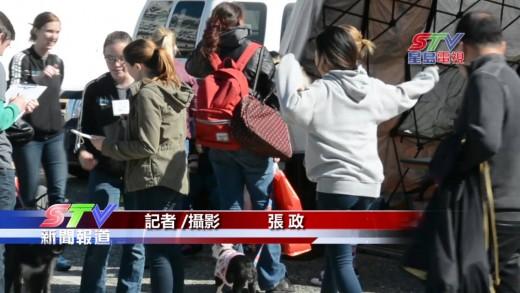 (粵)三藩市將建新露宿者導航中心