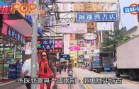 (港聞)譚允芝指港法治未受損 望港府再交代李波事件