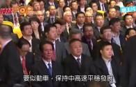 (粵)李克強 : 今年推深港通  經濟下行難免陣痛