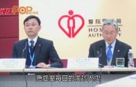 (港聞)醫管局推多項措施 應對冬季流感高峰期