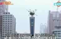 (粵)金仔又要威威 成功強化火箭驅敵