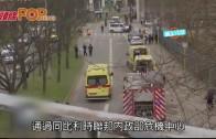 (粵)比利時恐襲  一中國公民證實遇難