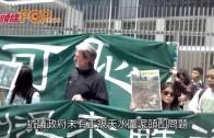 (港聞)政總外倒兩噸泥頭 團體批執法不力