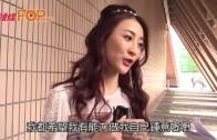 (粵)林夏薇鍾意唱歌  拒老公斥資出碟