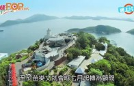 (港聞)接任海洋公園總裁 李繩宗研推晚間門票