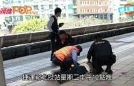 (粵)北投男「討厭警察」  砍警三刀血濺月台